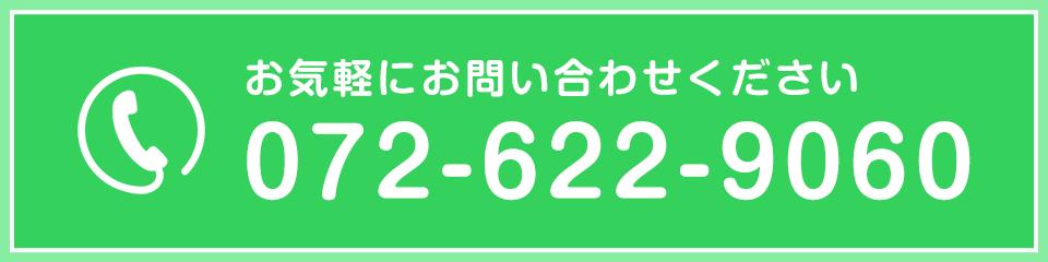 072-622-9060